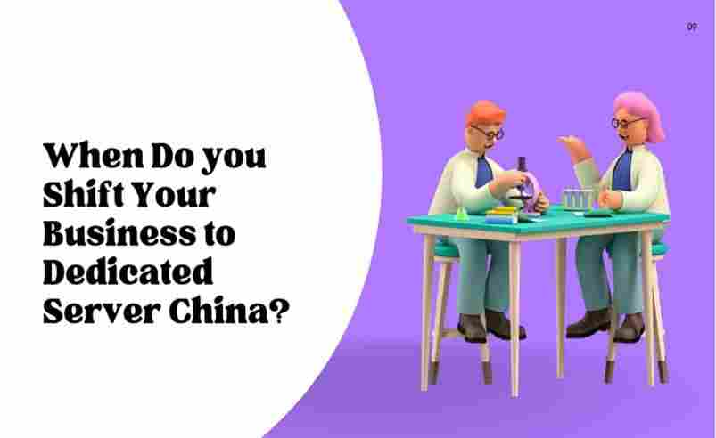Shift Your Business to Best Dedicated Server China
